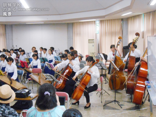東京朝鮮中高級学校・民族器楽部の合同演奏会