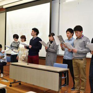 朝・日大学生有効ネットワーク10周年記念行事