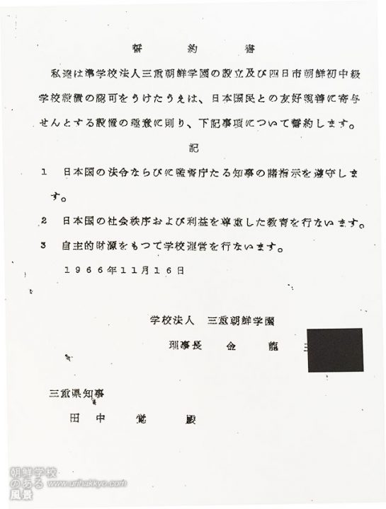 image254