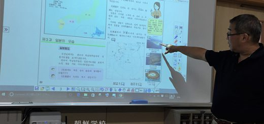康相秋先生・東京朝鮮第6幼初級学校校長