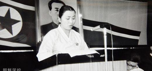 地方に出張し報告する金さん(1965)