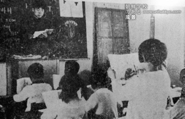 家島朝鮮初級学校
