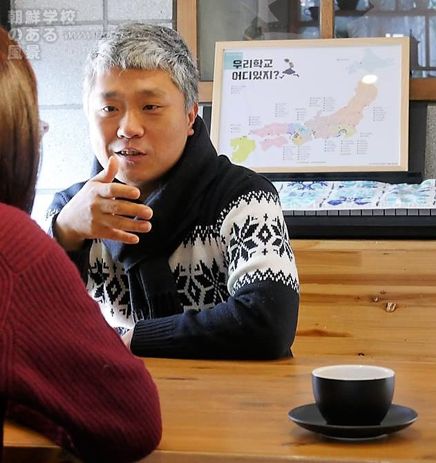 金明俊監督 「モンダンヨンピル」事務総長