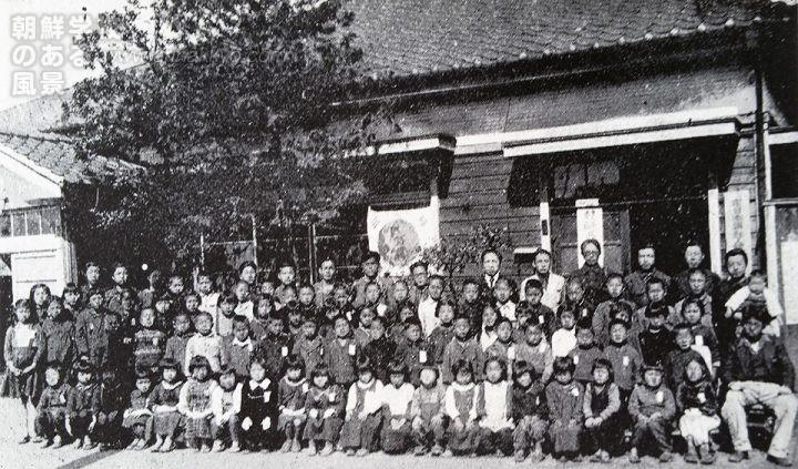 品川朝聯初等学院(「写真集・朝鮮解放1年」)