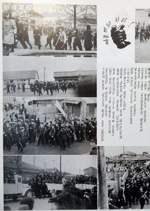 1951年2.28、3.7事件
