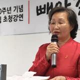 4・24教育闘争70周年ペ・ヨンエ先生特別招請講演
