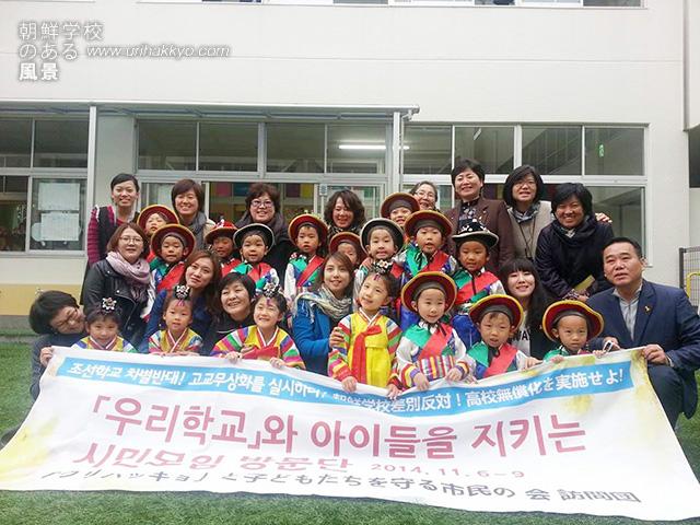 孫美姫・ウリハッキョと子どもたちを守る市民の会共同代表