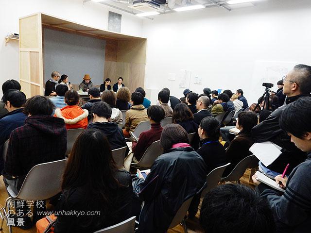 合同展初日のイベント・椹木野衣さんのゲストトーク 写真・記録する会