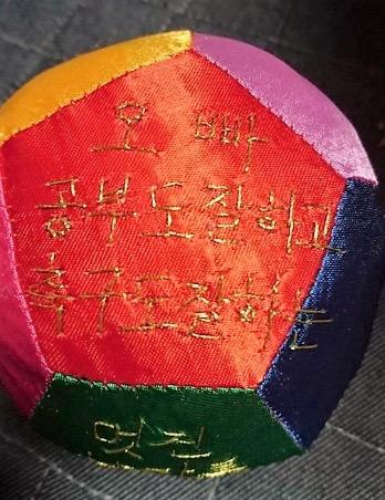 平壌土産(「オッパ[兄さん]勉強もサッカーもできるカッコいい男になってください」と刺繍されている)