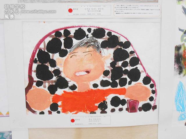 在日朝鮮学生美術展
