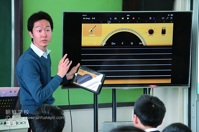 ICTを駆使した音楽の授業