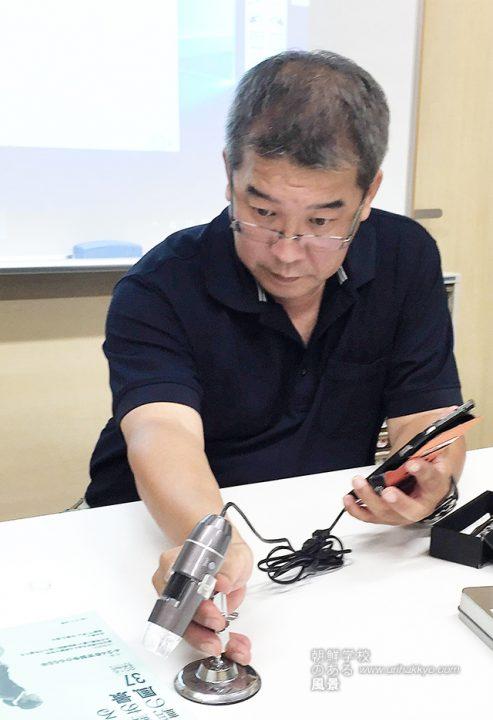 康相秋先生・ 東京朝鮮第6幼初級学校校長