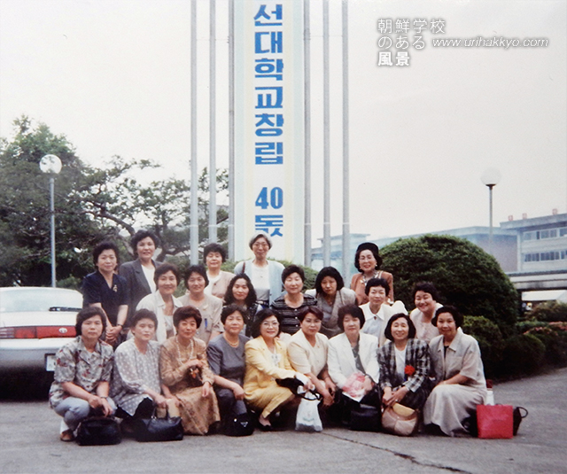 創立40周年の記念祭典・4期~7期生(1996・4)
