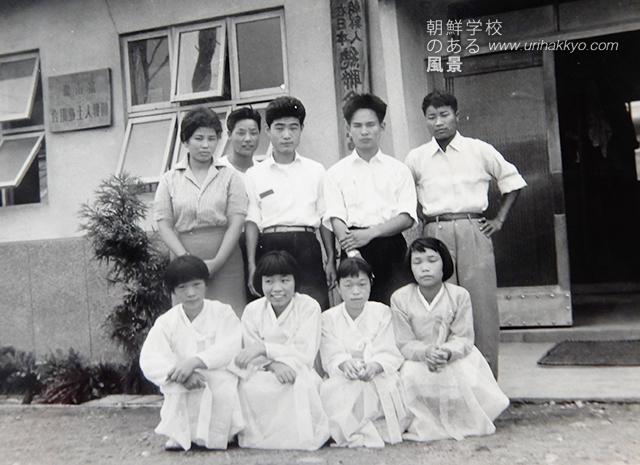 チョゴリを着た夏期学校の児童(1959.8 富山県本部)