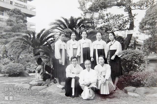 1960年代後半の女性同盟の専従活動家(旧朝鮮会館の中庭)