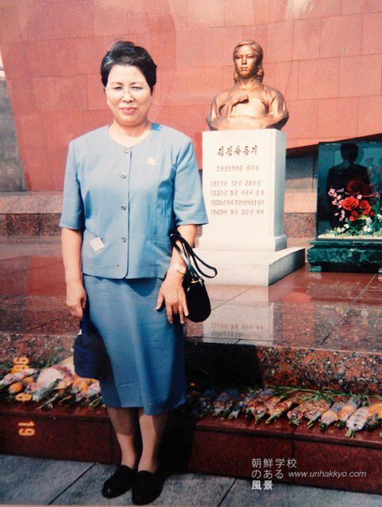 祖国訪問時(1996・8)