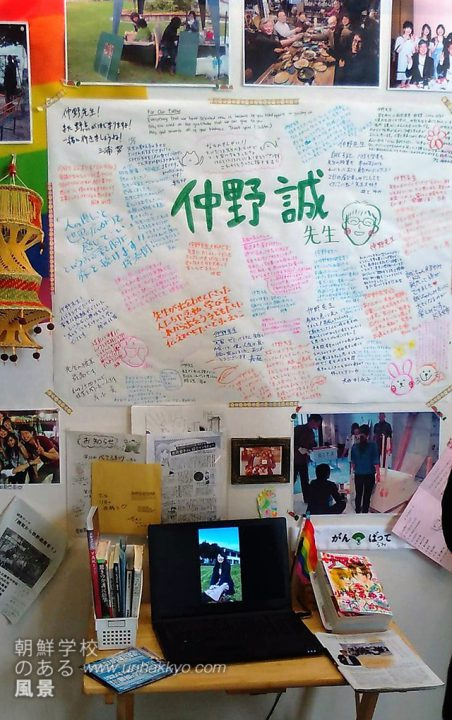 追悼:仲野誠(社会学者)