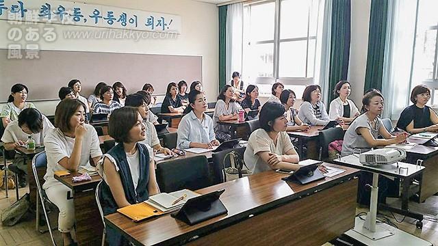朝鮮学校における教育の情報化