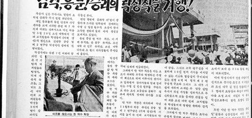 朝鮮大学校