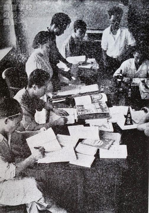 朝聯中総文化部初等教材編纂室