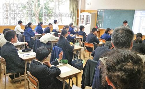 朝鮮学校での日本人教師による初の授業