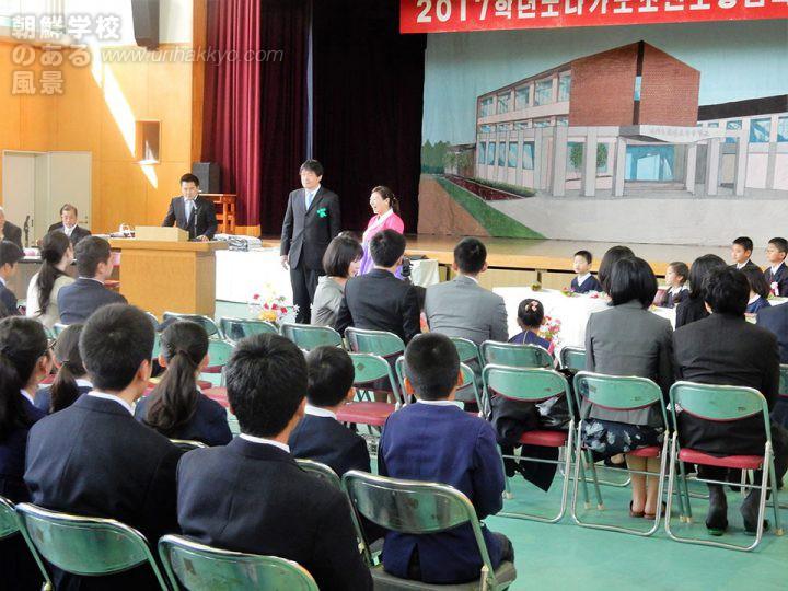 長野朝鮮初中級学校オモニ会