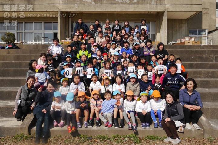 福岡ハッキョ・マラソン大会&オモニ会による「焼肉給食」(fb趙星来 2018・2・20)