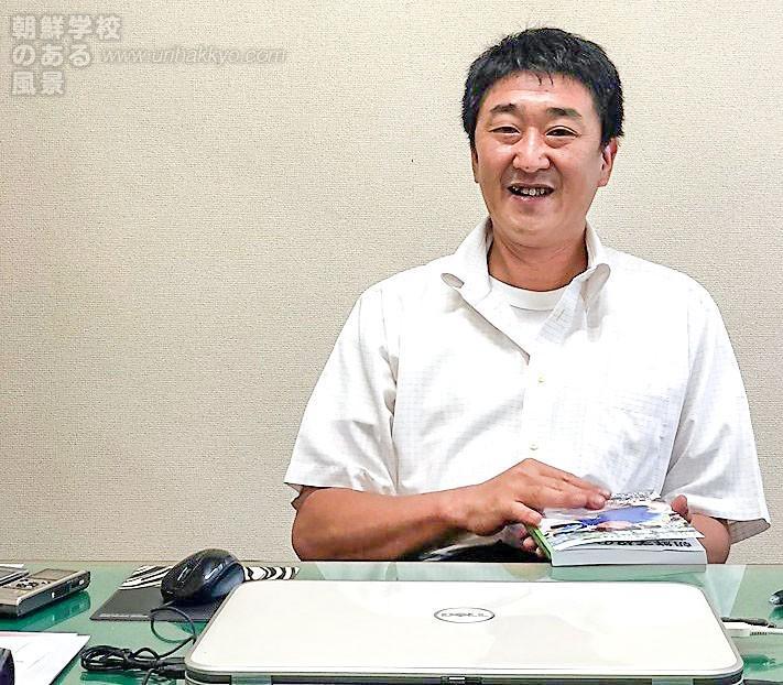 茨城朝鮮初中高級学校総務部長・李応虎さん