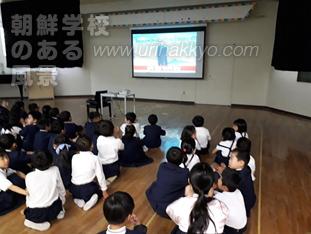 阿佐ヶ谷朝鮮学校日記