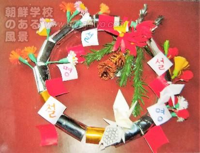 朝鮮平壌で正月のしめ縄づくり