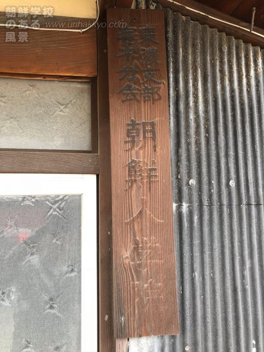 岐阜県瑞浪市 化石博物館