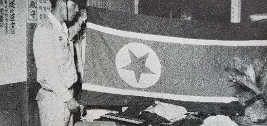 共和国旗掲揚禁止事件