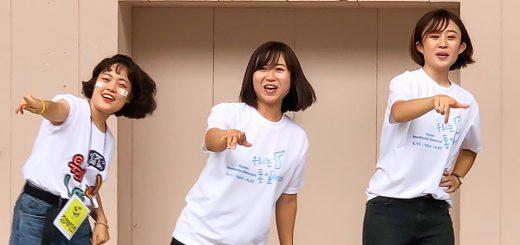 在日本朝鮮留学生同盟 京都地方本部委員長 高明愛さん