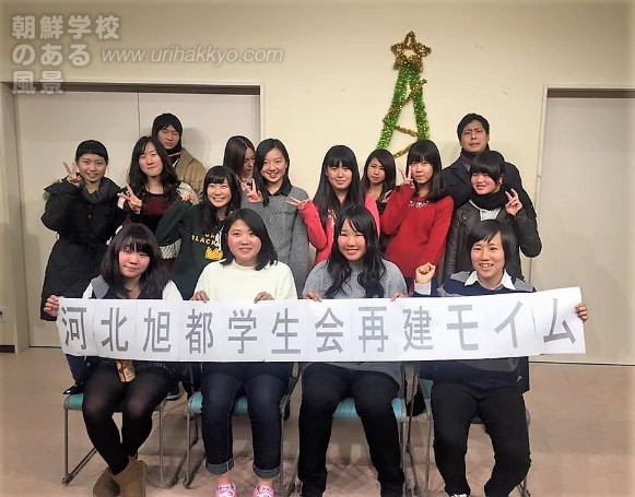 在日本朝鮮青年同盟(朝青) 大阪本部委員長 金星娘さん