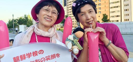 朝鮮高級学校無償化を求める連絡会・大阪事務局長 長崎由美子さん