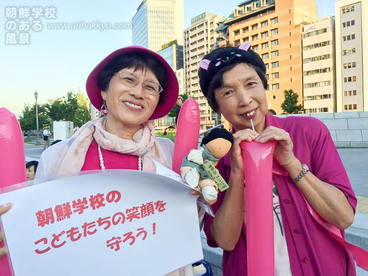 朝鮮高級学校無償化を求める連絡会・大阪事務局長 長崎由美子さ