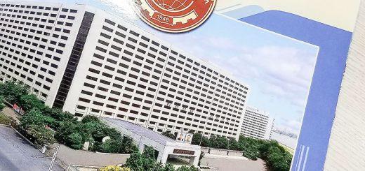 金策工業総合大学創立70周年