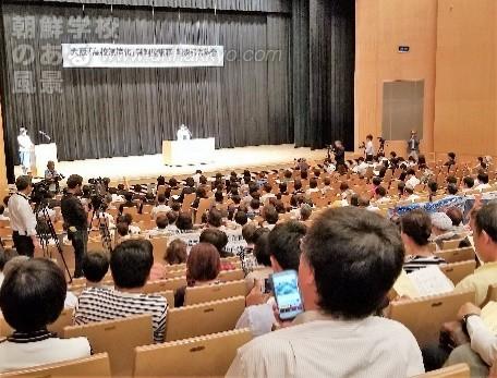 高校無償化・大阪控訴審