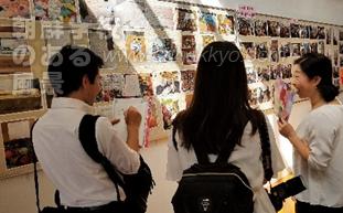 茨城朝鮮初中高級学校創立65周年