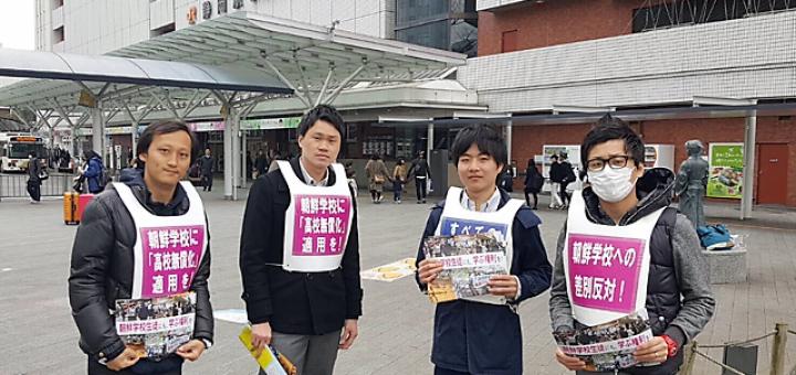 静岡駅での朝青の高校無償化街頭宣伝
