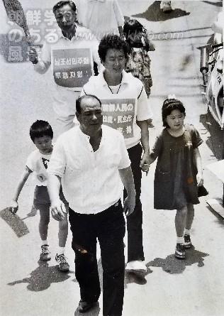 「南朝鮮民主化支援」のデモ