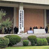 朝鮮大学校 張炳泰前学長の 追悼式