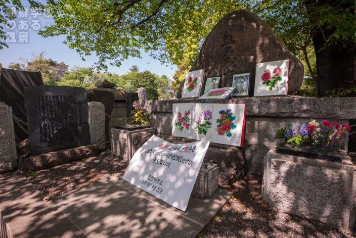 解放運動無名戦士の墓