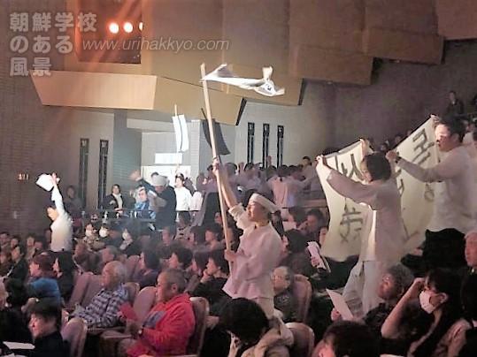 3.1人民蜂起100周年記念公演
