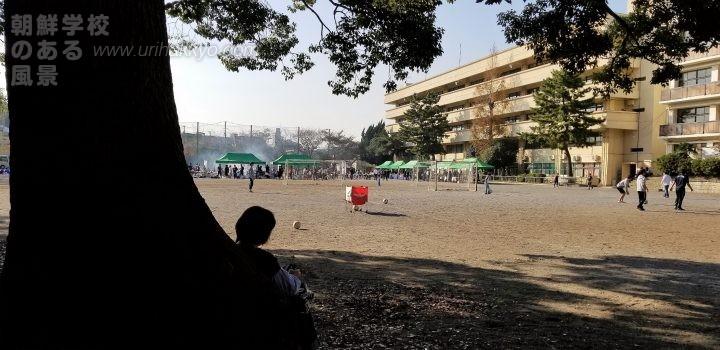 神奈川朝鮮学校訪問