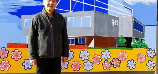 東京朝鮮第3初級学校