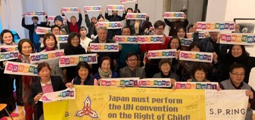 朝鮮学校を守るベルリン連帯懇談会