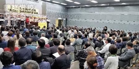 福岡地裁不当判決