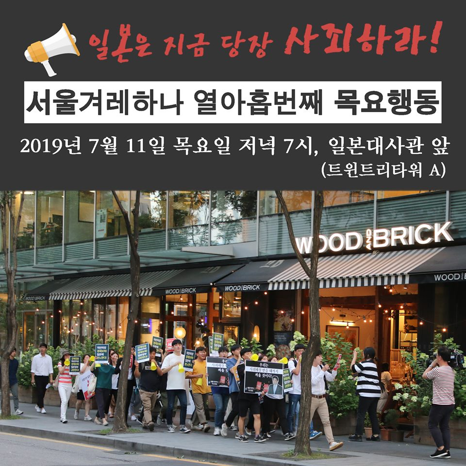 ポスターにみる韓国社会