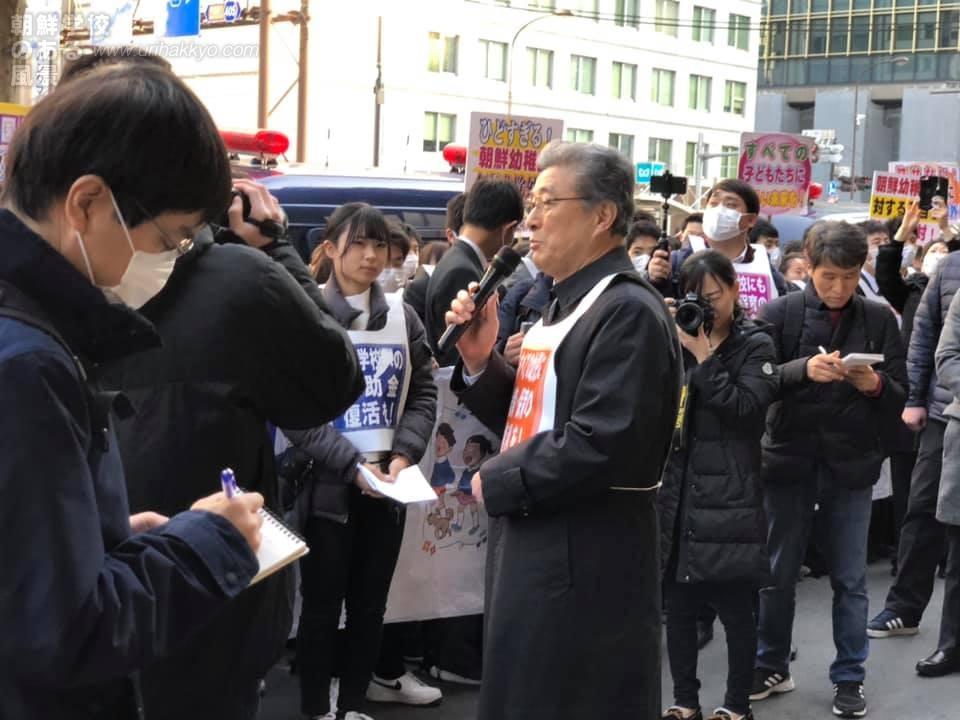 朝鮮大学校生徒による文科省前金曜行動